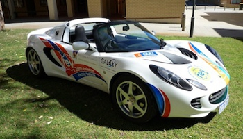 Electric Lotus Elise